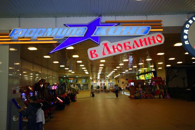 Торгово-развлекательный центр мариэль, марьино, г москва, ювао